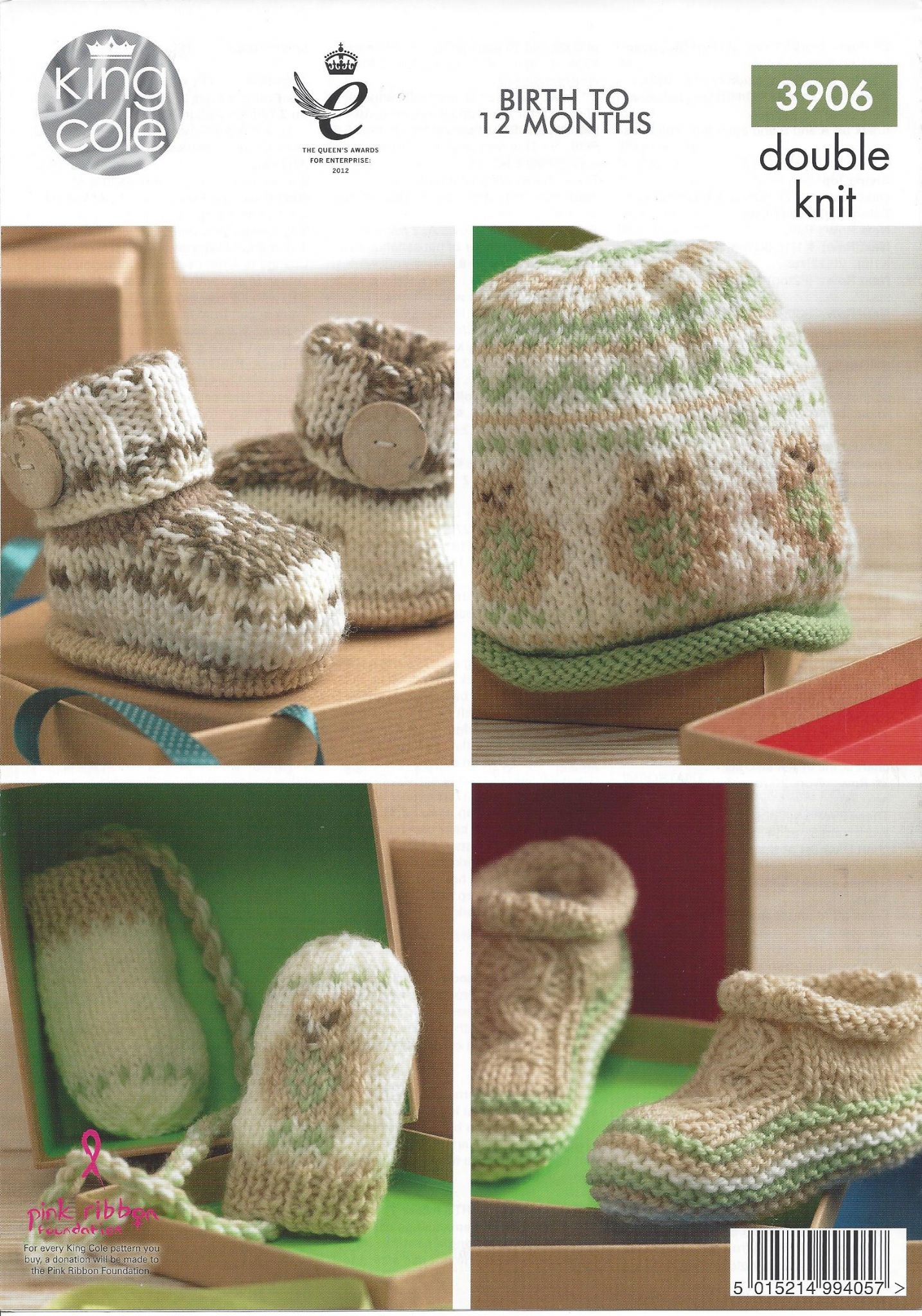 King Cole Baby DK Knitting Pattern - 3906 Baby Accessories